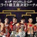 """Cristian """"Polo"""" Spetcu se pregateste de turneul final K1 din Japonia!"""