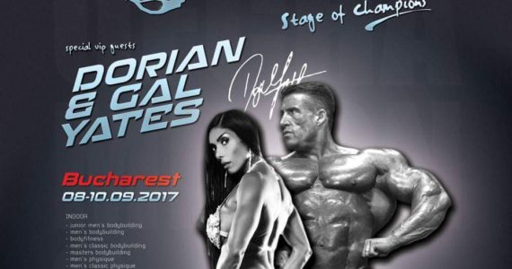 Tiger Classic IFBB International