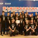 17 medalii pentru Romania la Campionatul Mondial de Wushu Kung-Fu din China! Campioni mondiali pentru a treia oara consecutiv!
